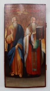 св.пророк Нафан и сщмч.  Харалампий