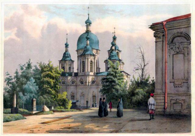 Монастырь в начале 1840-х гг.