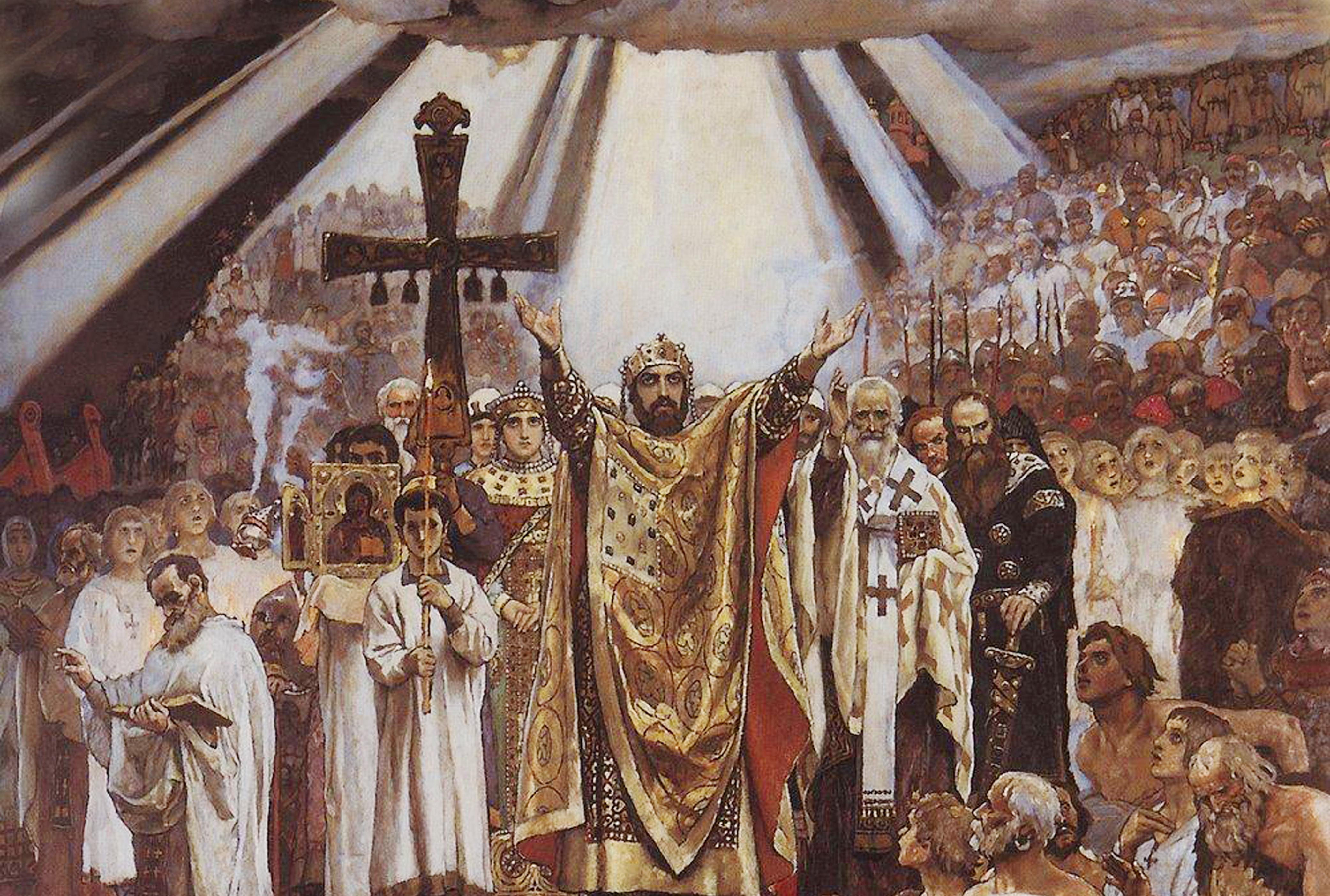 Картина крещения руси князем владимиром